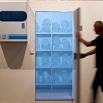 Installation - Franticek Klossner